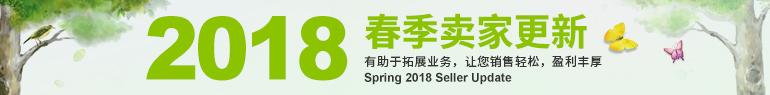九州国际线上娱乐官网2018春季九州娱乐app官方下载更新