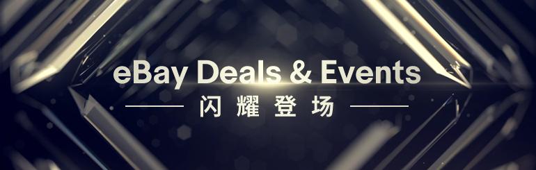 eBay Deals & Events